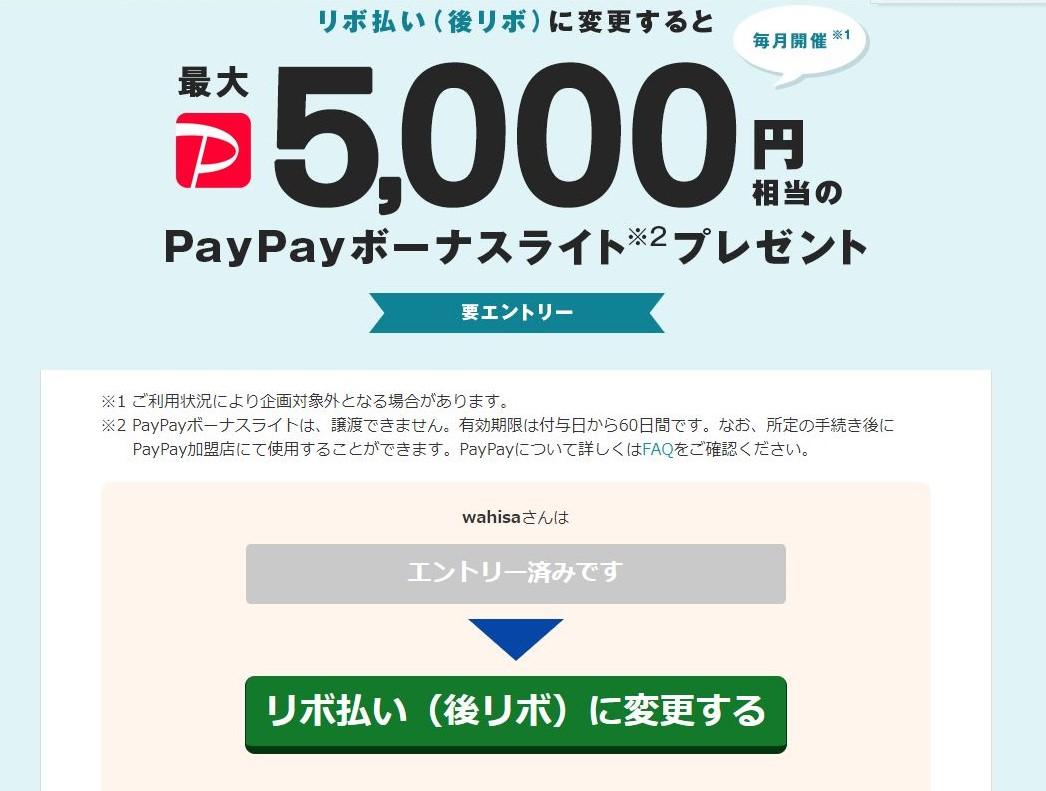 f:id:mizusato_ume:20190815204653j:plain