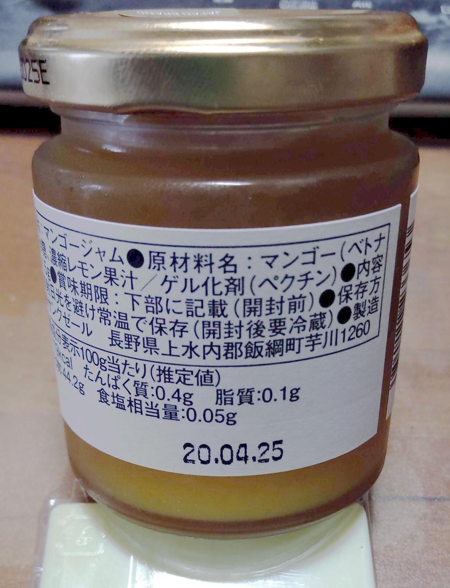 f:id:mizusato_ume:20190818170005j:plain