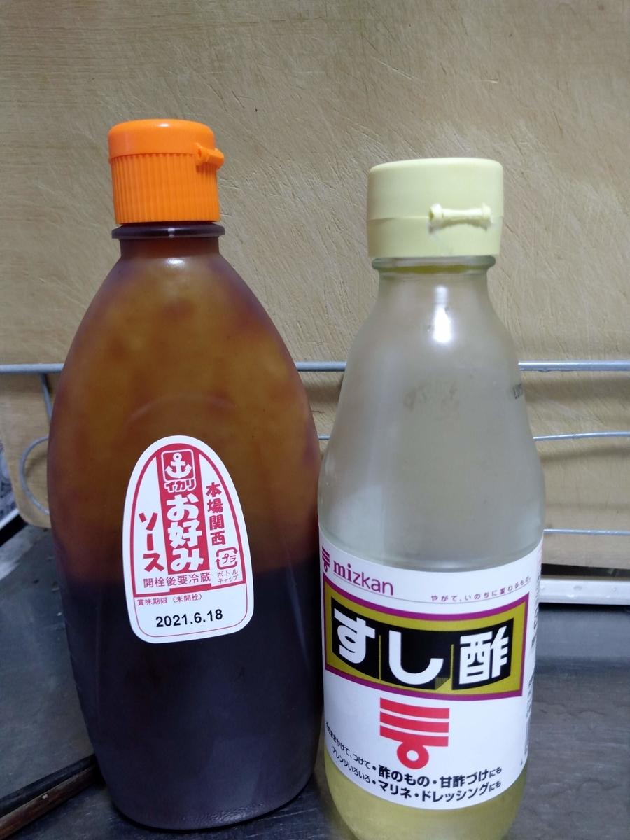 f:id:mizusato_ume:20190818181504j:plain