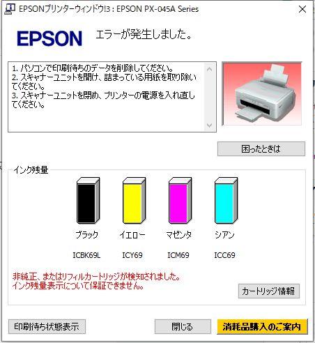 f:id:mizusato_ume:20190821203558j:plain