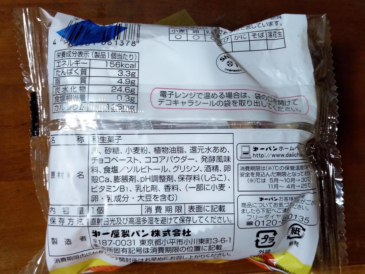 f:id:mizusato_ume:20190907010548j:plain