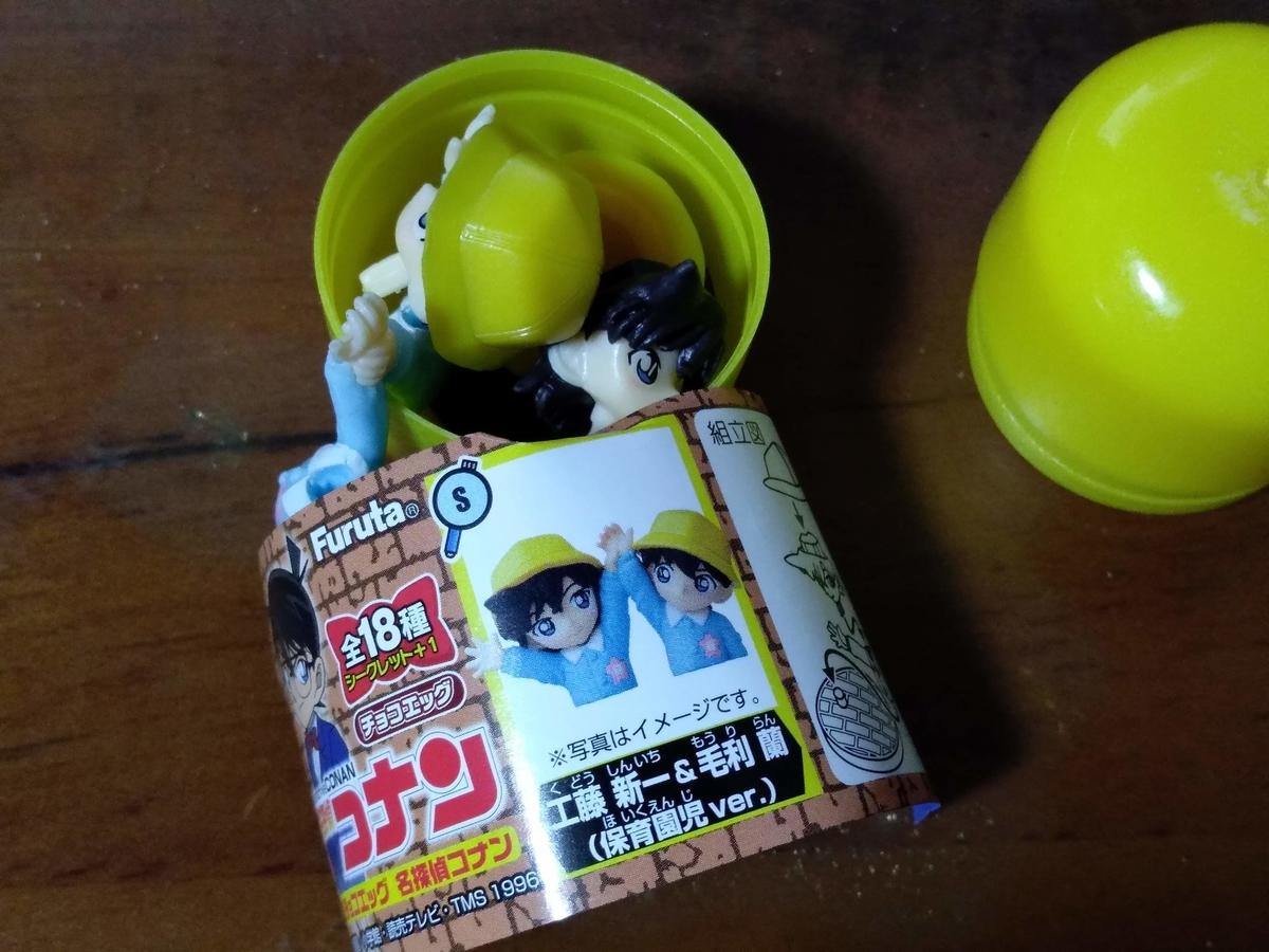 f:id:mizusato_ume:20190908151253j:plain