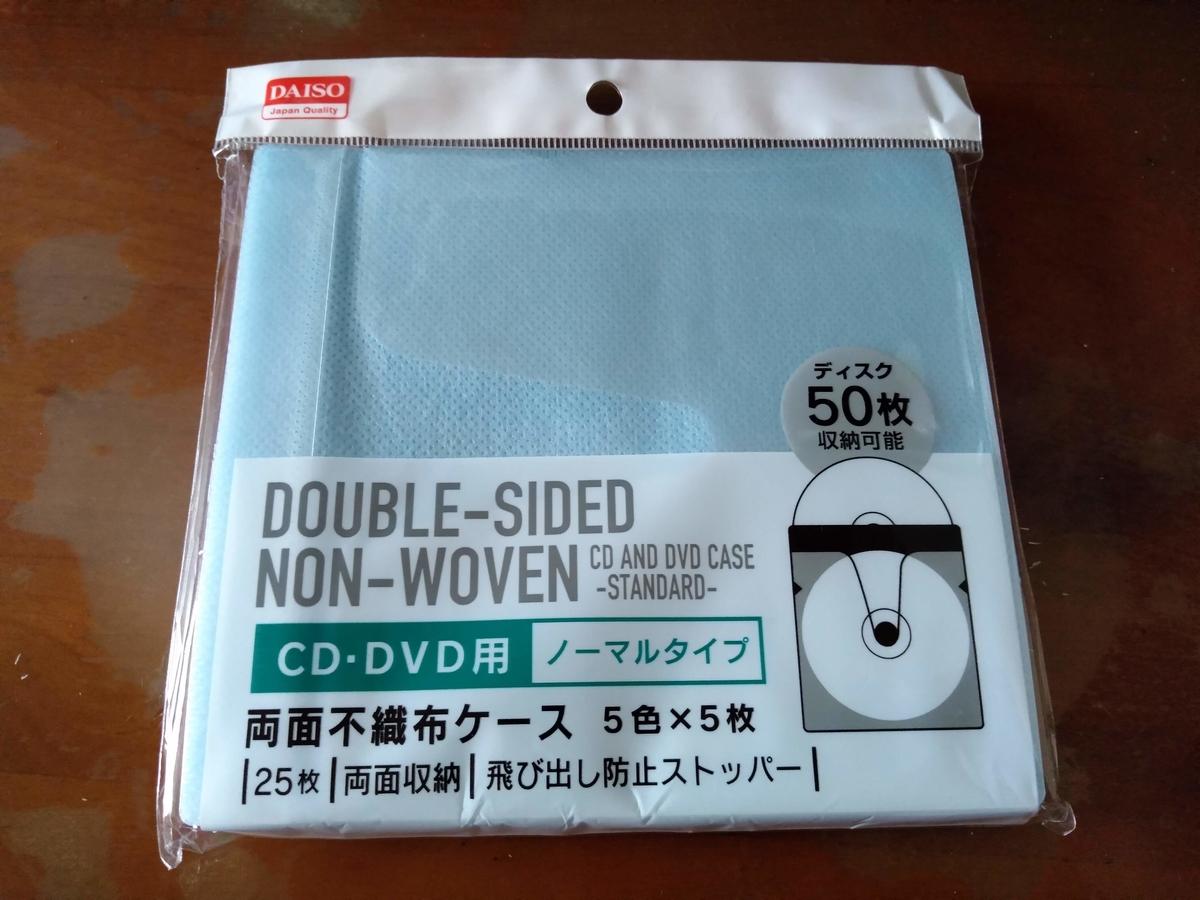 f:id:mizusato_ume:20190919181727j:plain