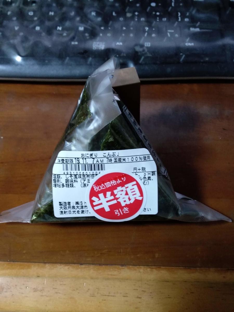 f:id:mizusato_ume:20191107015523j:plain
