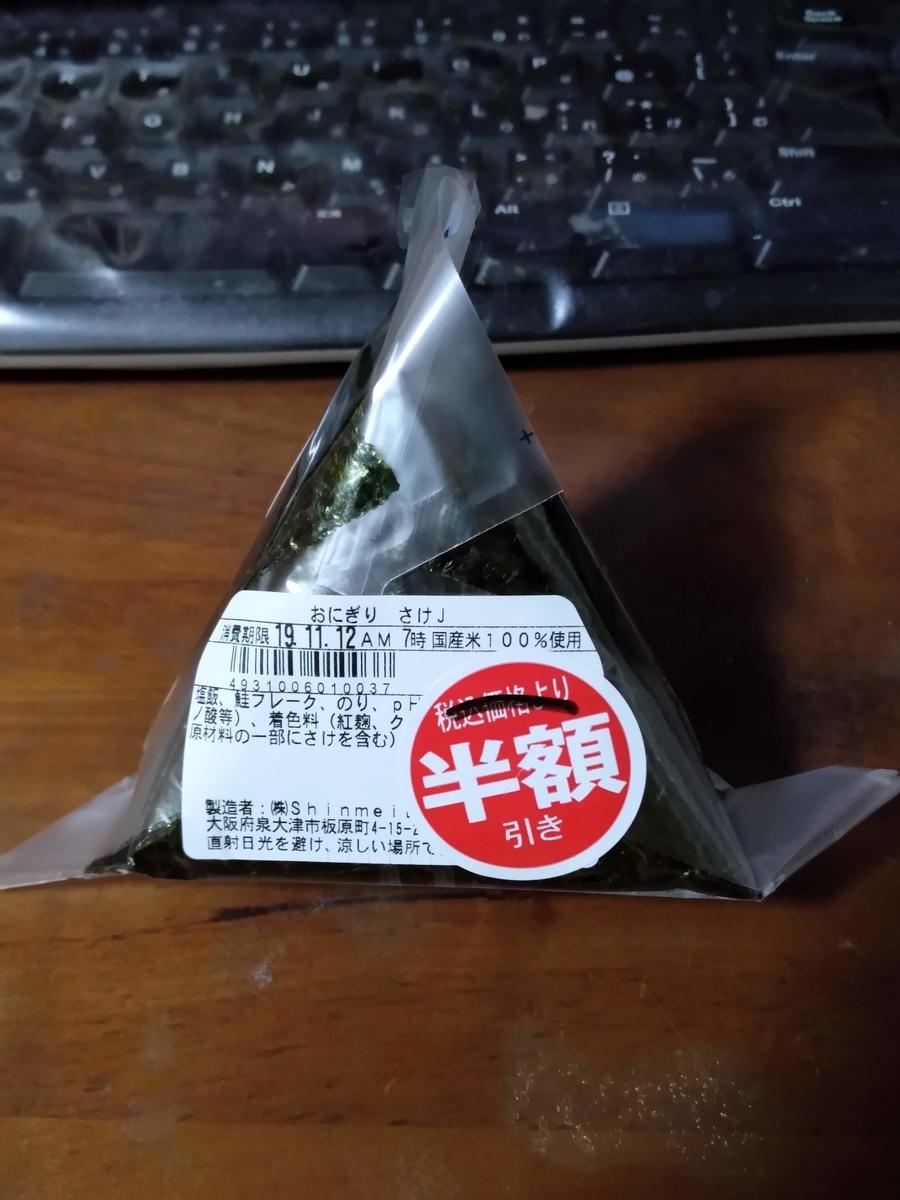 f:id:mizusato_ume:20191112020735j:plain