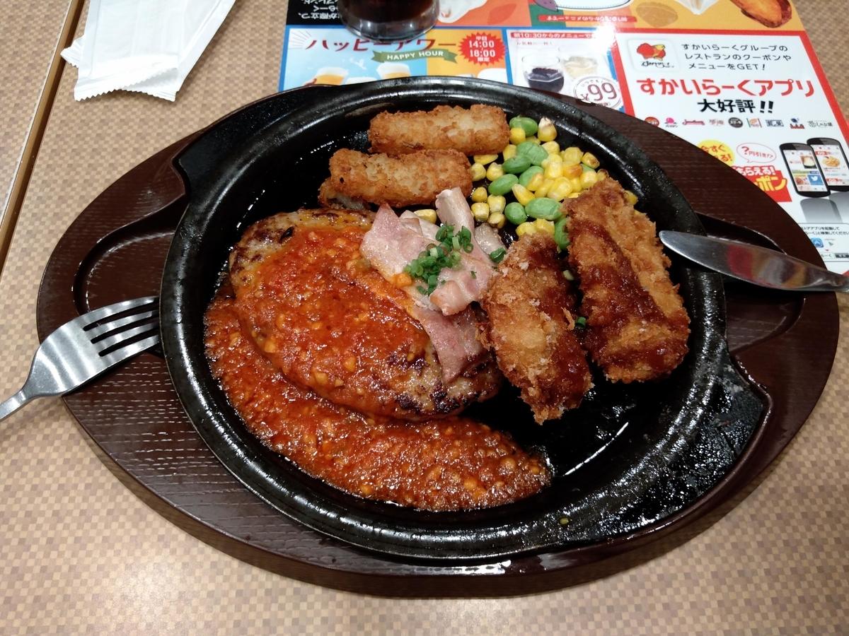 f:id:mizusato_ume:20191116014729j:plain