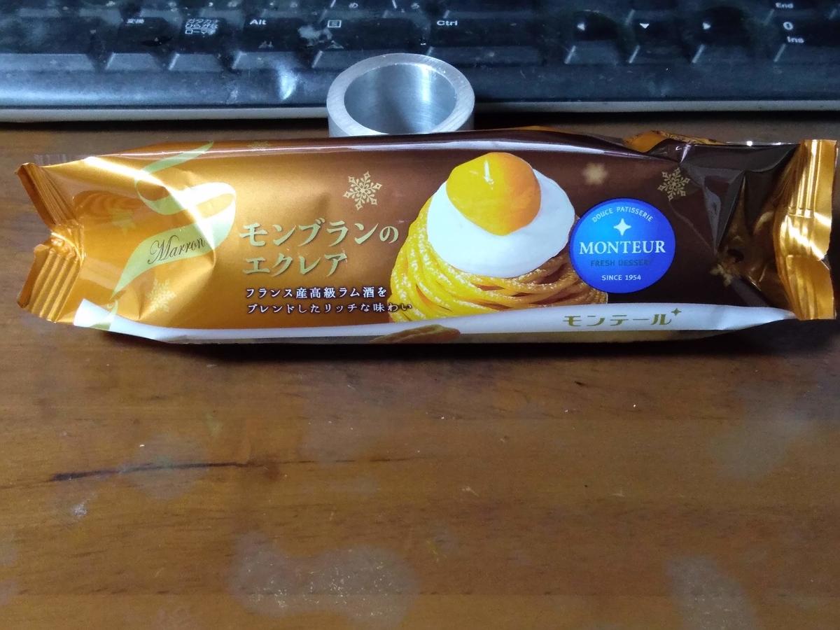 f:id:mizusato_ume:20191122015054j:plain