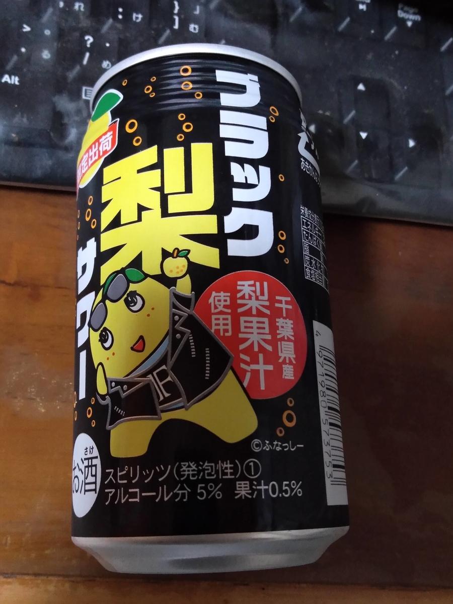 f:id:mizusato_ume:20191205014708j:plain