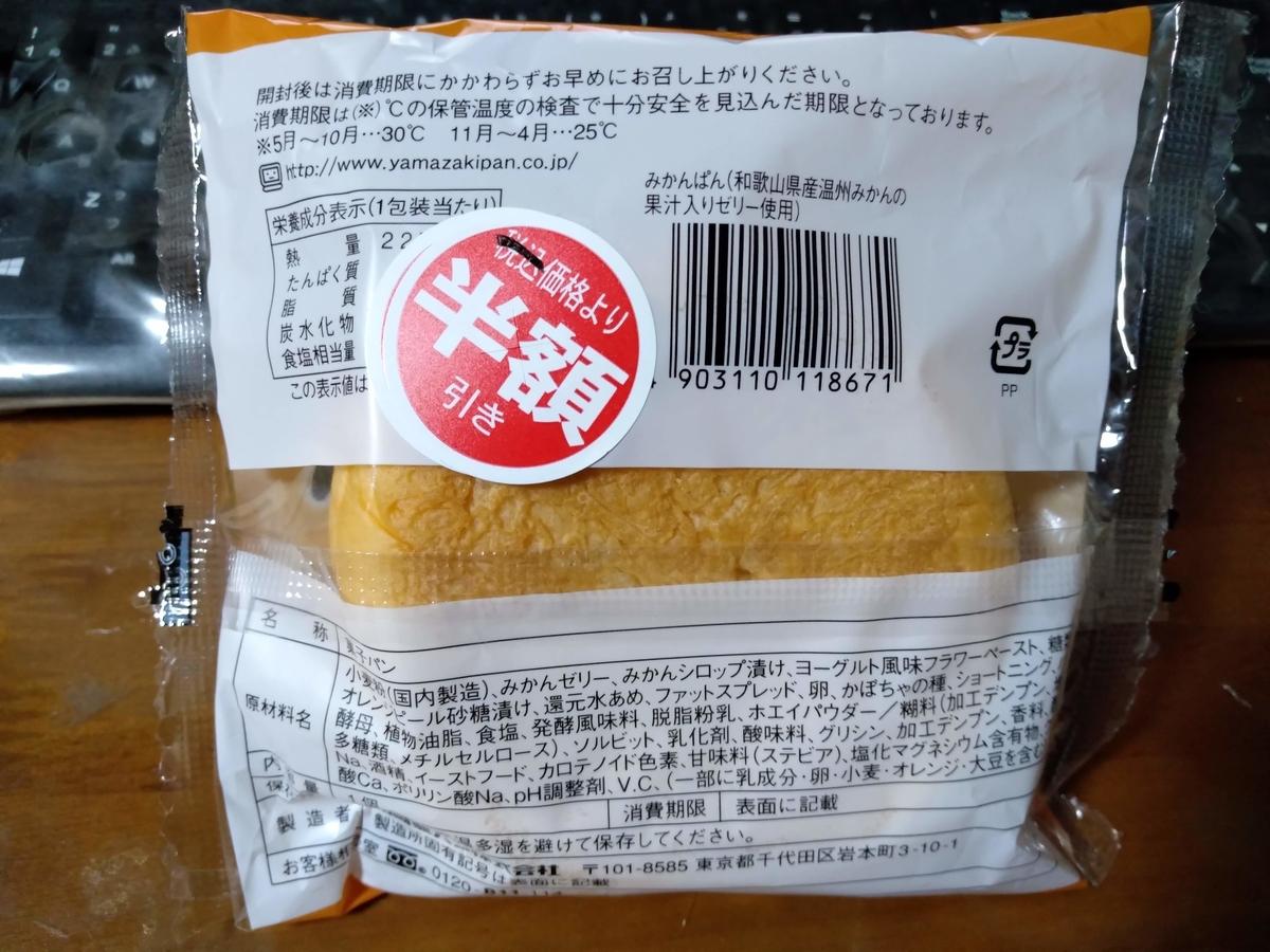 f:id:mizusato_ume:20191205015305j:plain