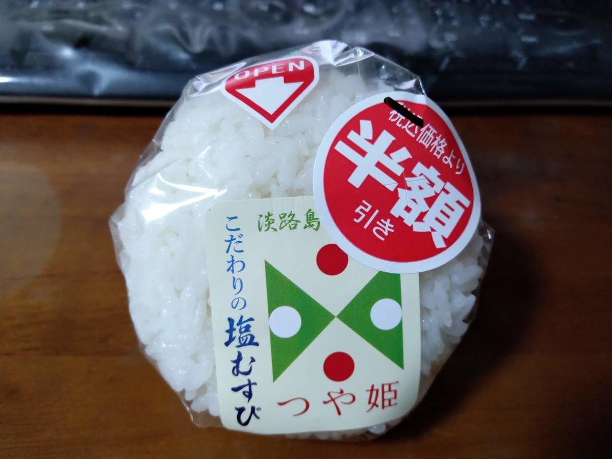 f:id:mizusato_ume:20191205020651j:plain