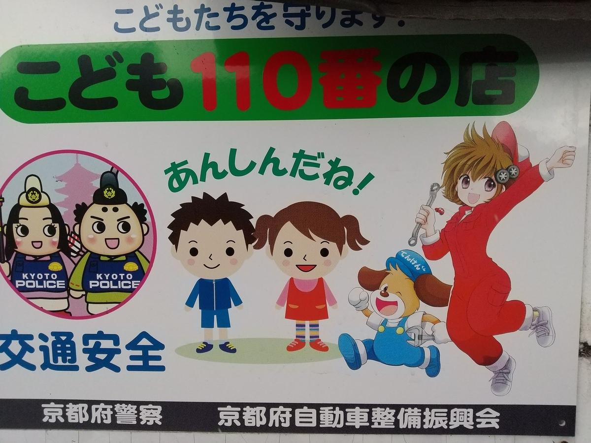 f:id:mizusato_ume:20191230034449j:plain