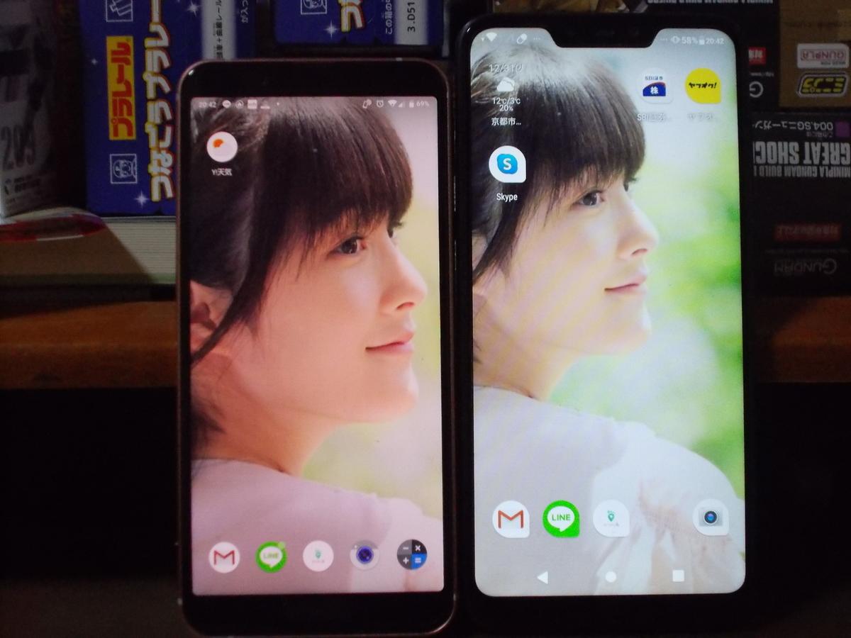 f:id:mizusato_ume:20191231210610j:plain