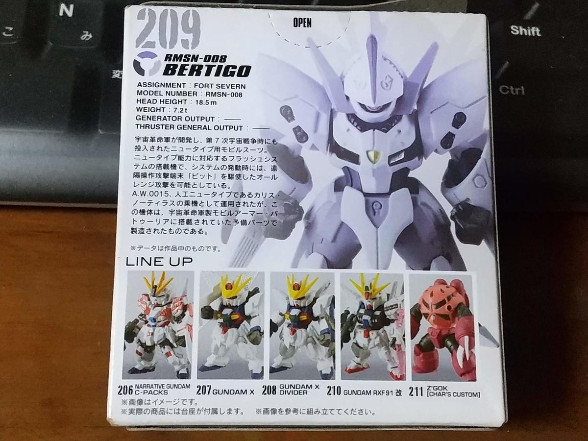 f:id:mizusato_ume:20200101005552j:plain