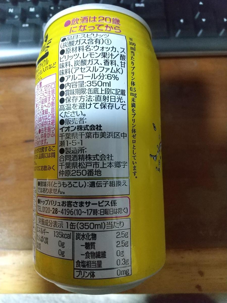 f:id:mizusato_ume:20200112200655j:plain