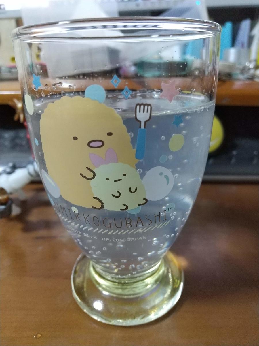 f:id:mizusato_ume:20200112200714j:plain