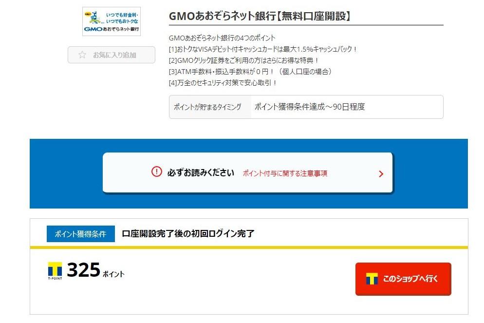 f:id:mizusato_ume:20200216145034j:plain
