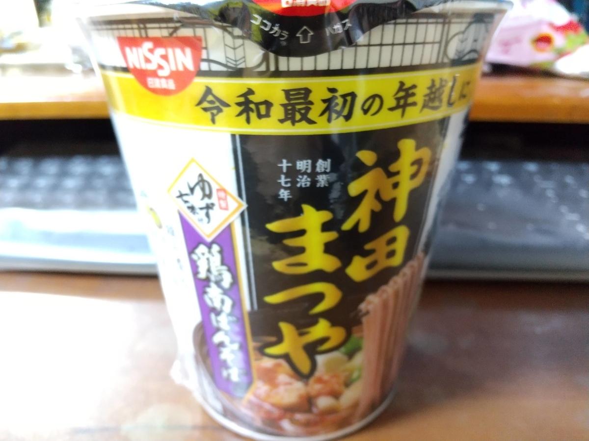 f:id:mizusato_ume:20200216150600j:plain