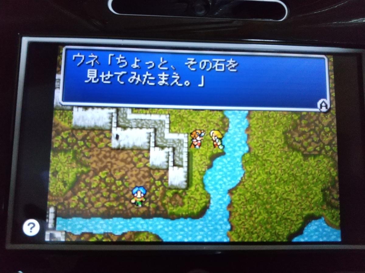 f:id:mizusato_ume:20200222202754j:plain