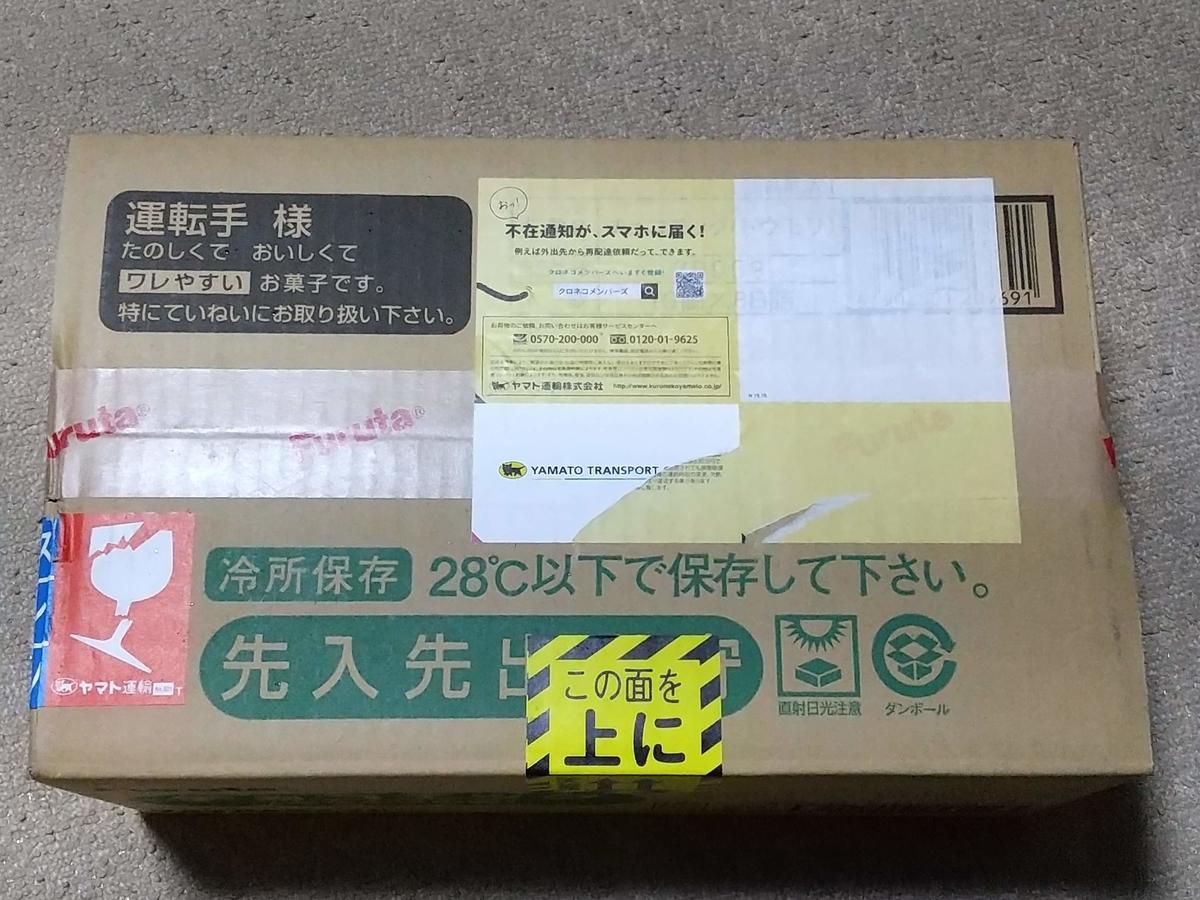 f:id:mizusato_ume:20200223010138j:plain