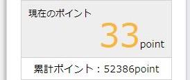 f:id:mizusato_ume:20200227184110j:plain