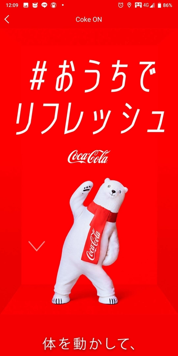 f:id:mizusato_ume:20200409010254j:plain