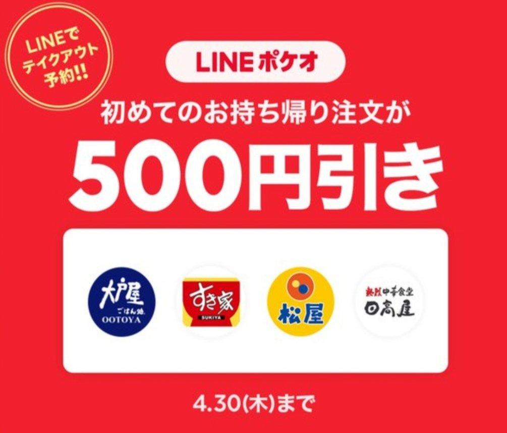 f:id:mizusato_ume:20200412162135j:plain