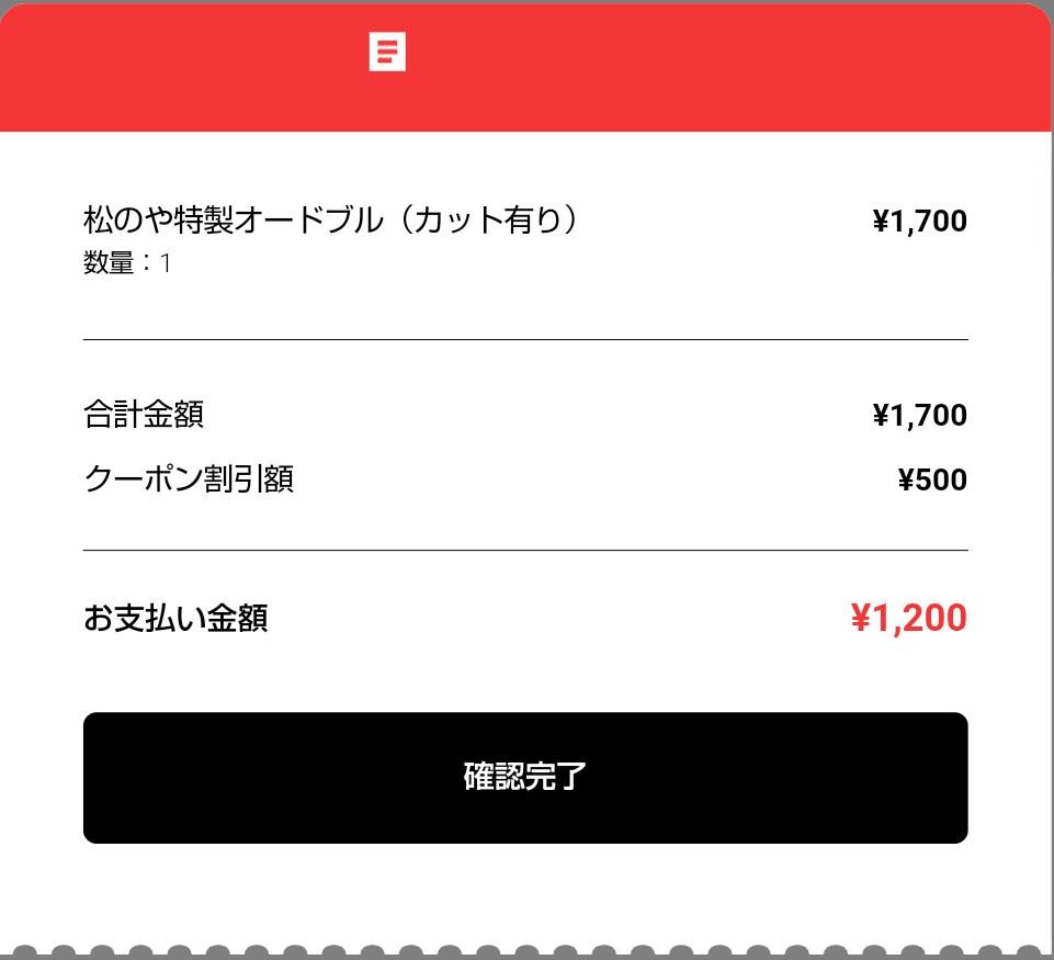 f:id:mizusato_ume:20200412163234j:plain