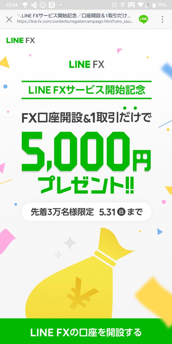 f:id:mizusato_ume:20200412184525p:plain