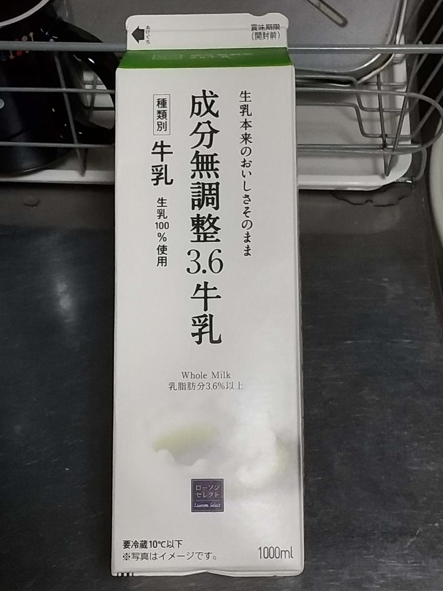 f:id:mizusato_ume:20200412205431j:plain