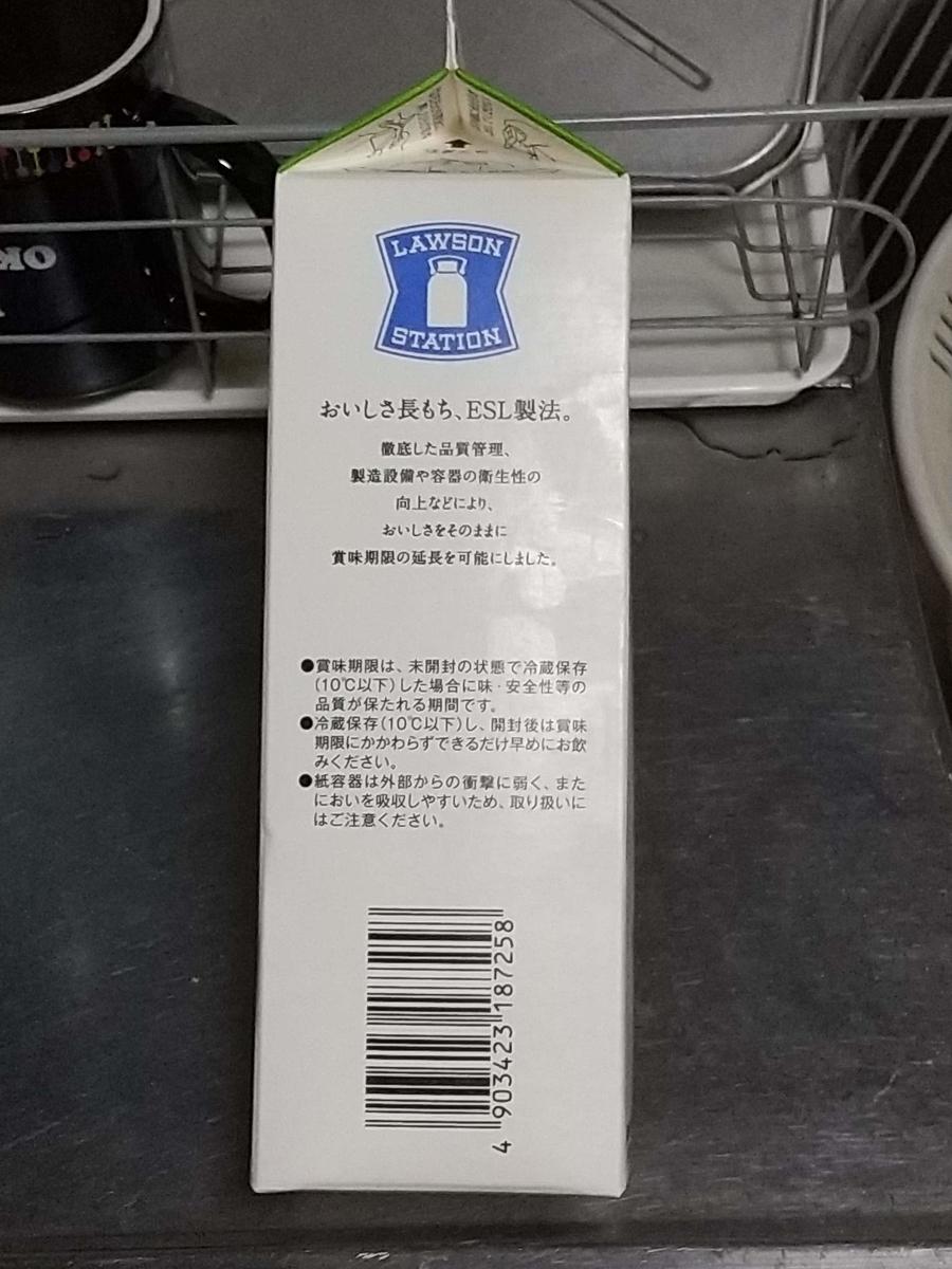 f:id:mizusato_ume:20200412205742j:plain