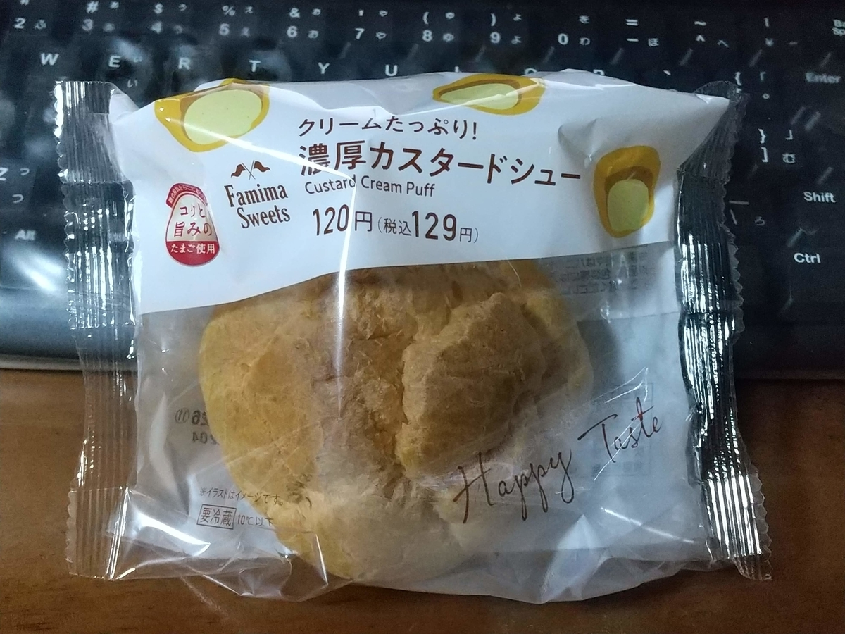 f:id:mizusato_ume:20200425164827j:plain