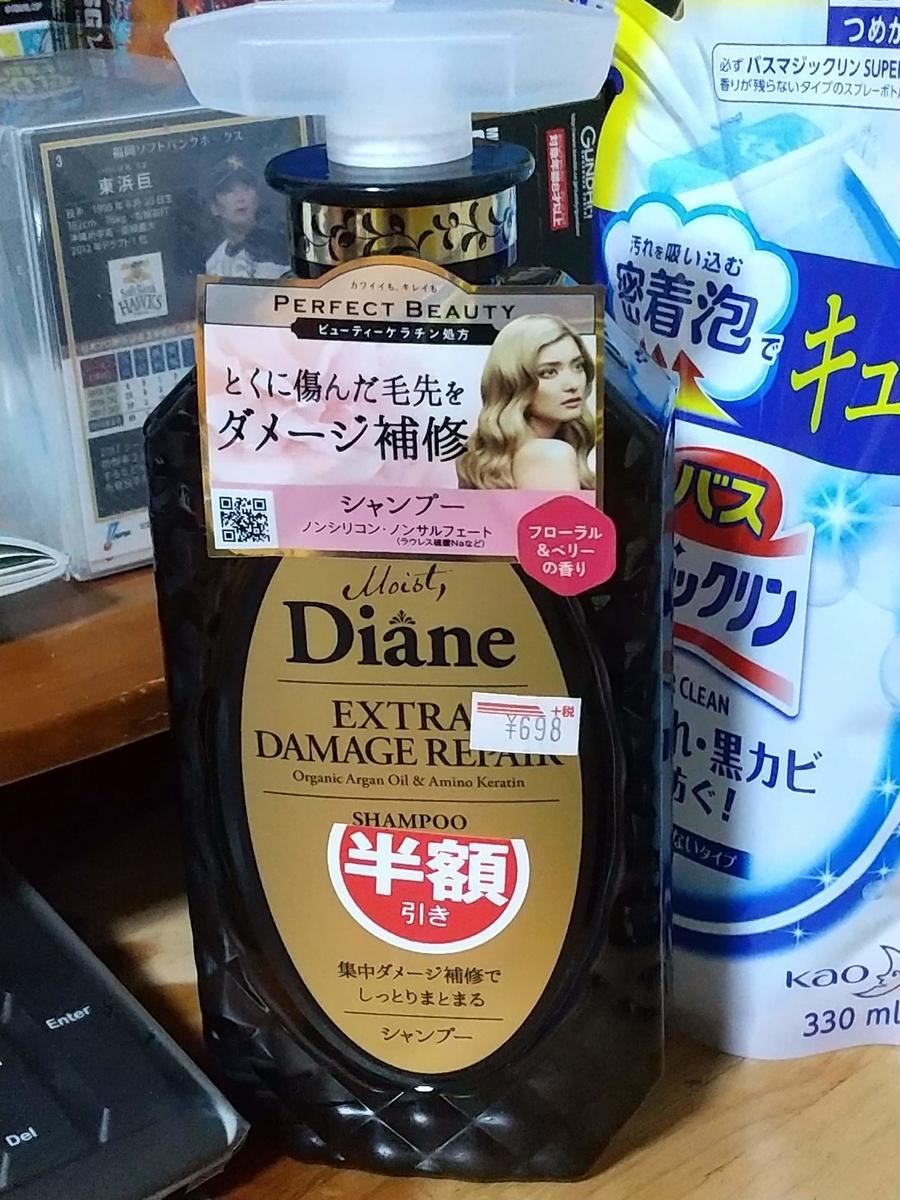 f:id:mizusato_ume:20200426005909j:plain