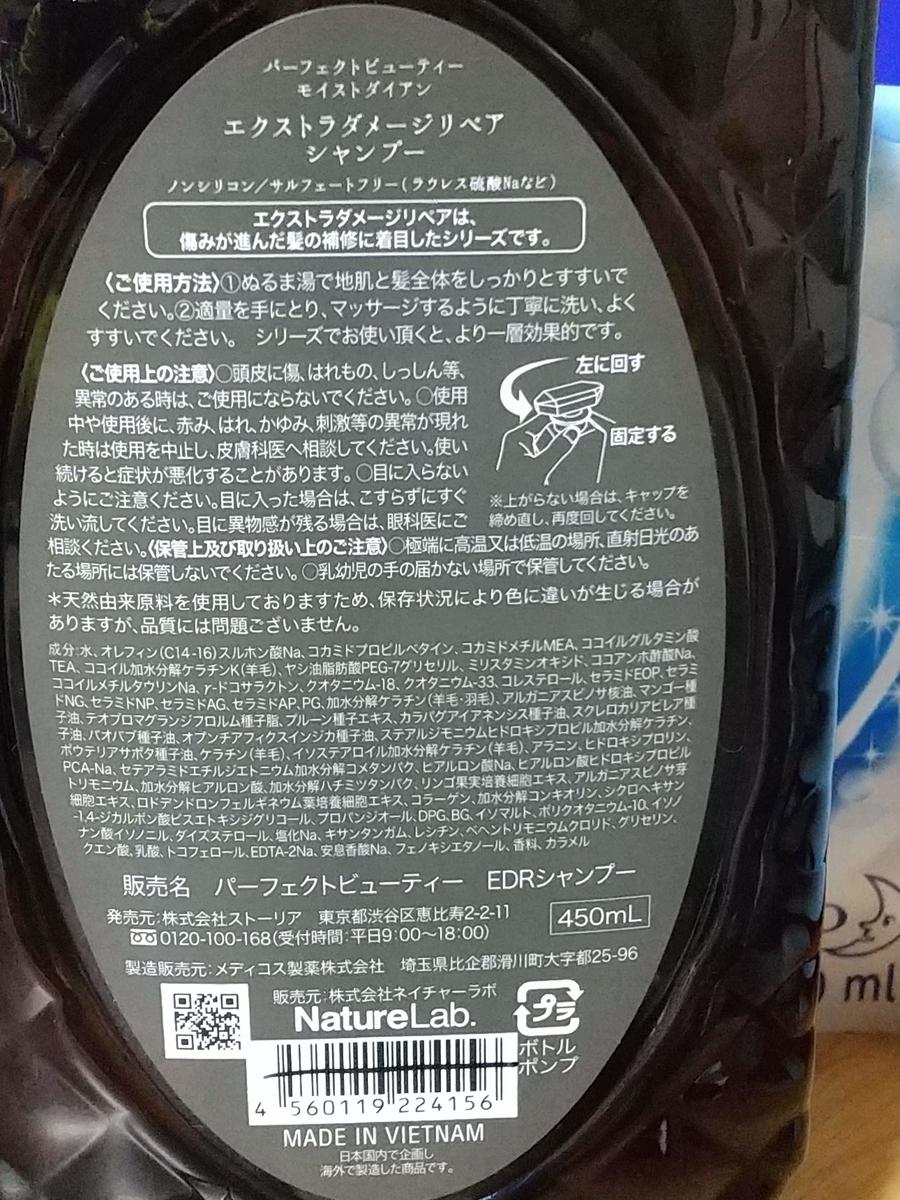 f:id:mizusato_ume:20200426010110j:plain