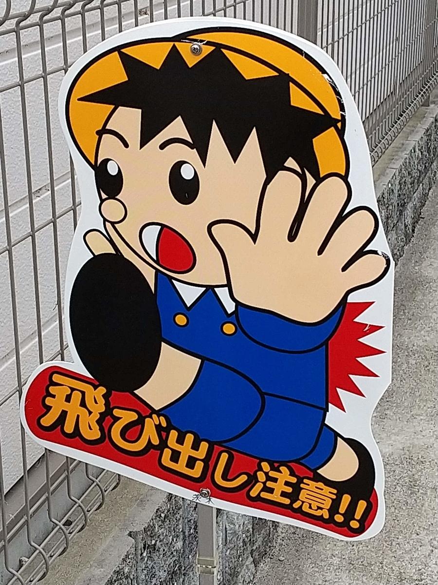 f:id:mizusato_ume:20200504030700j:plain