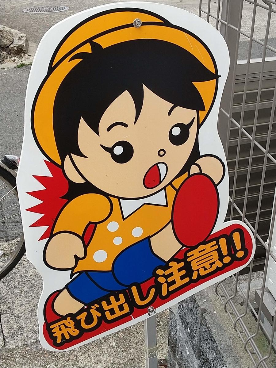 f:id:mizusato_ume:20200504030957j:plain