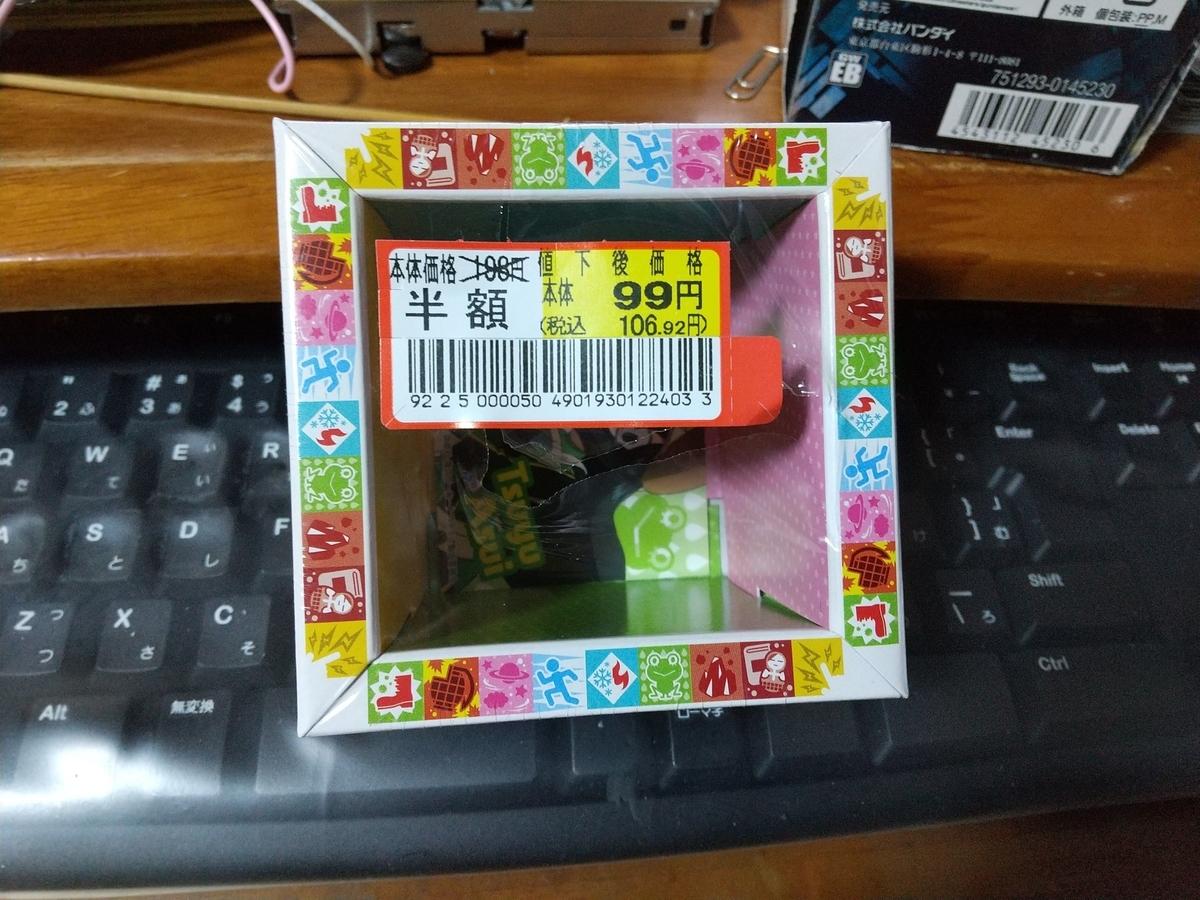f:id:mizusato_ume:20200504035126j:plain