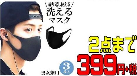f:id:mizusato_ume:20200517125444j:plain