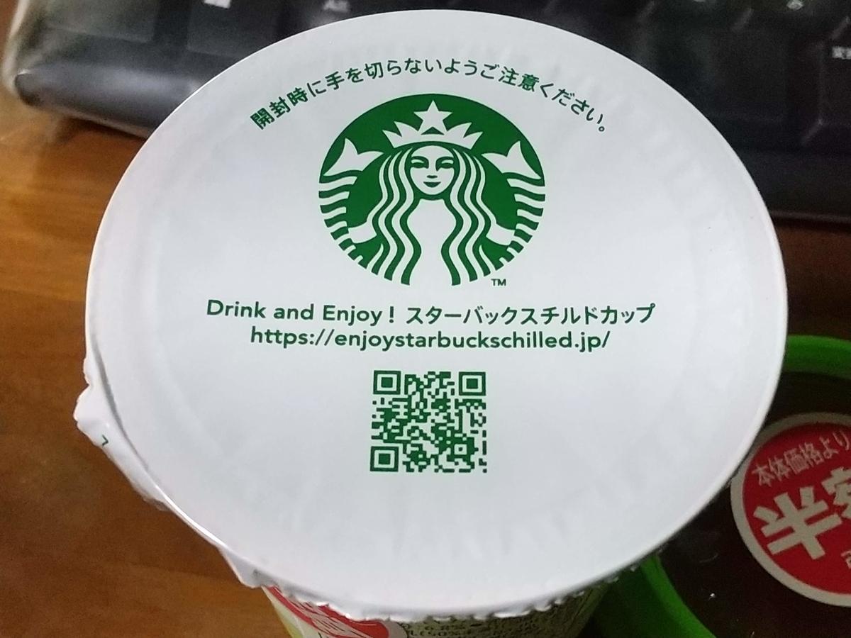 f:id:mizusato_ume:20200522013910j:plain