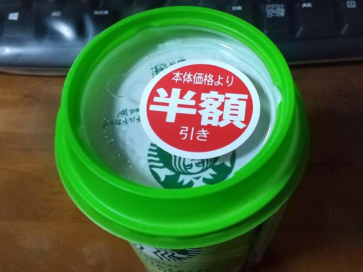 f:id:mizusato_ume:20200522014047j:plain