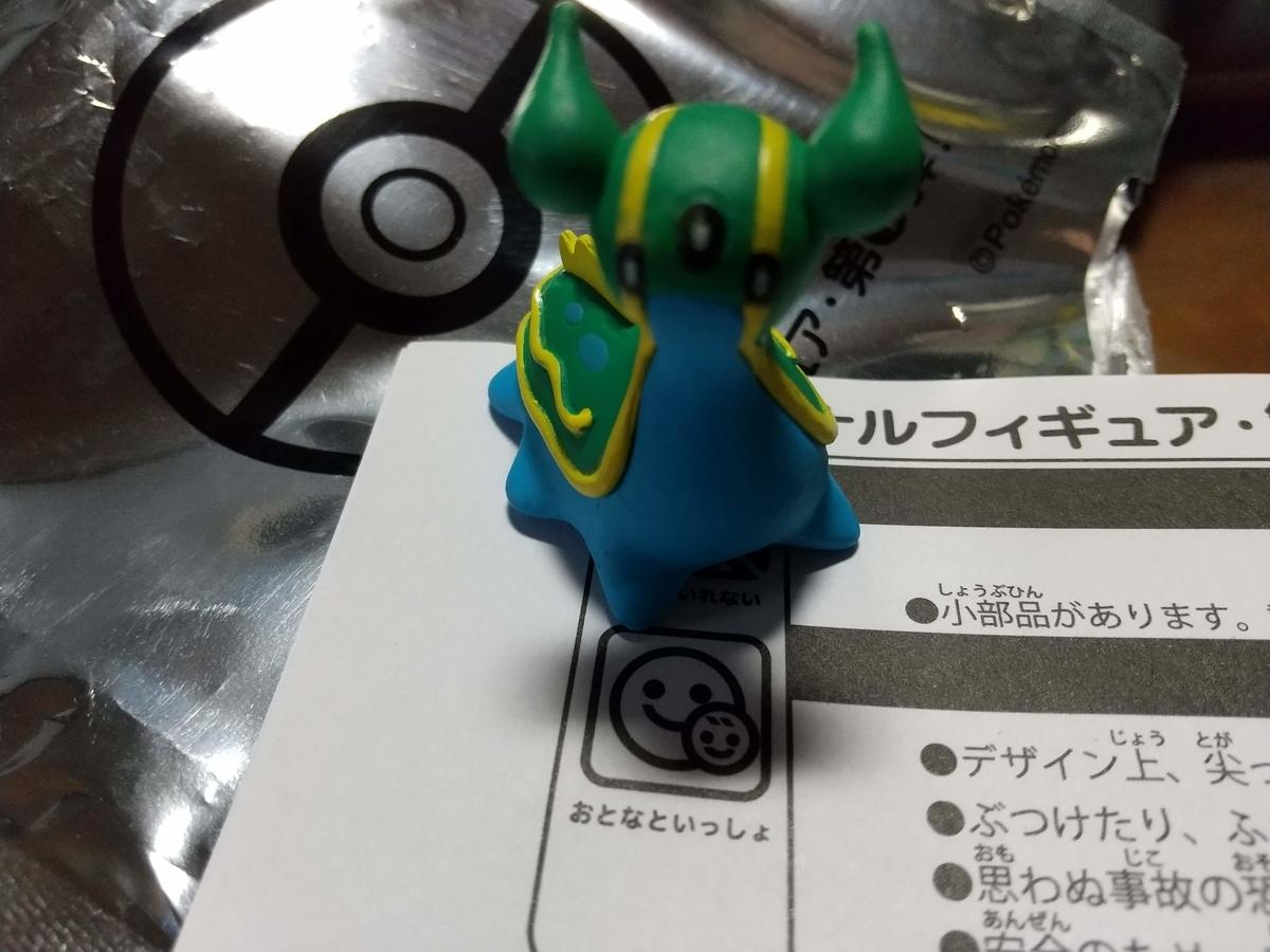 f:id:mizusato_ume:20200526005431j:plain
