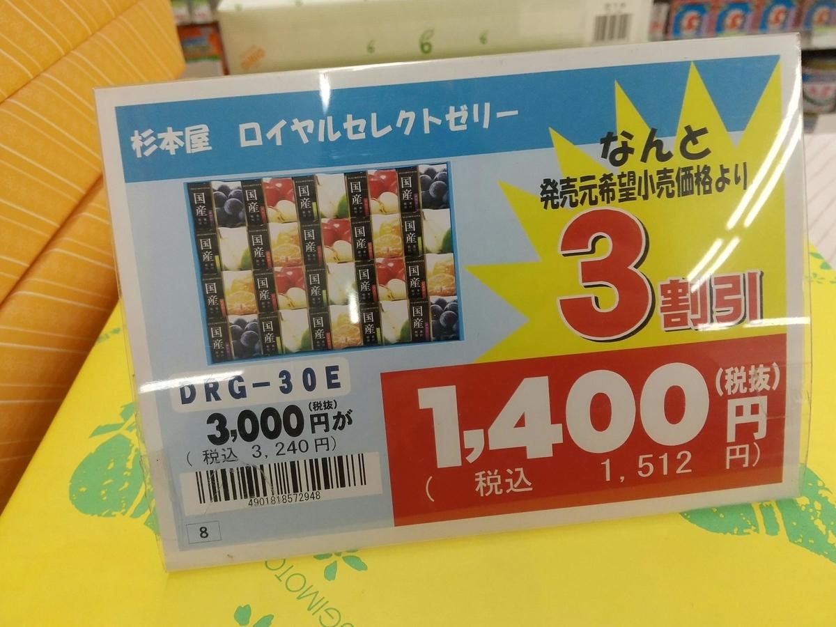 f:id:mizusato_ume:20200715202022j:plain