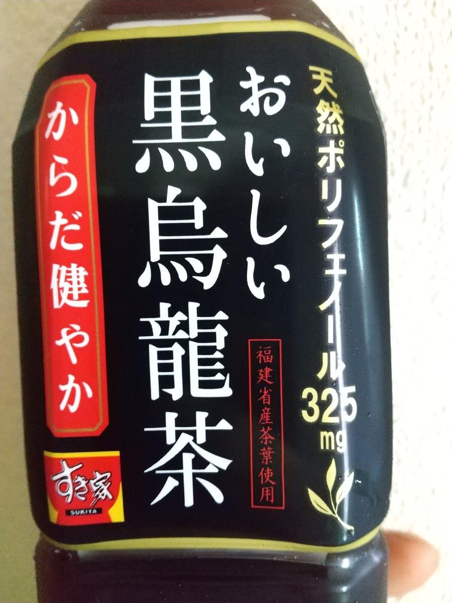 f:id:mizusato_ume:20200802144919j:plain