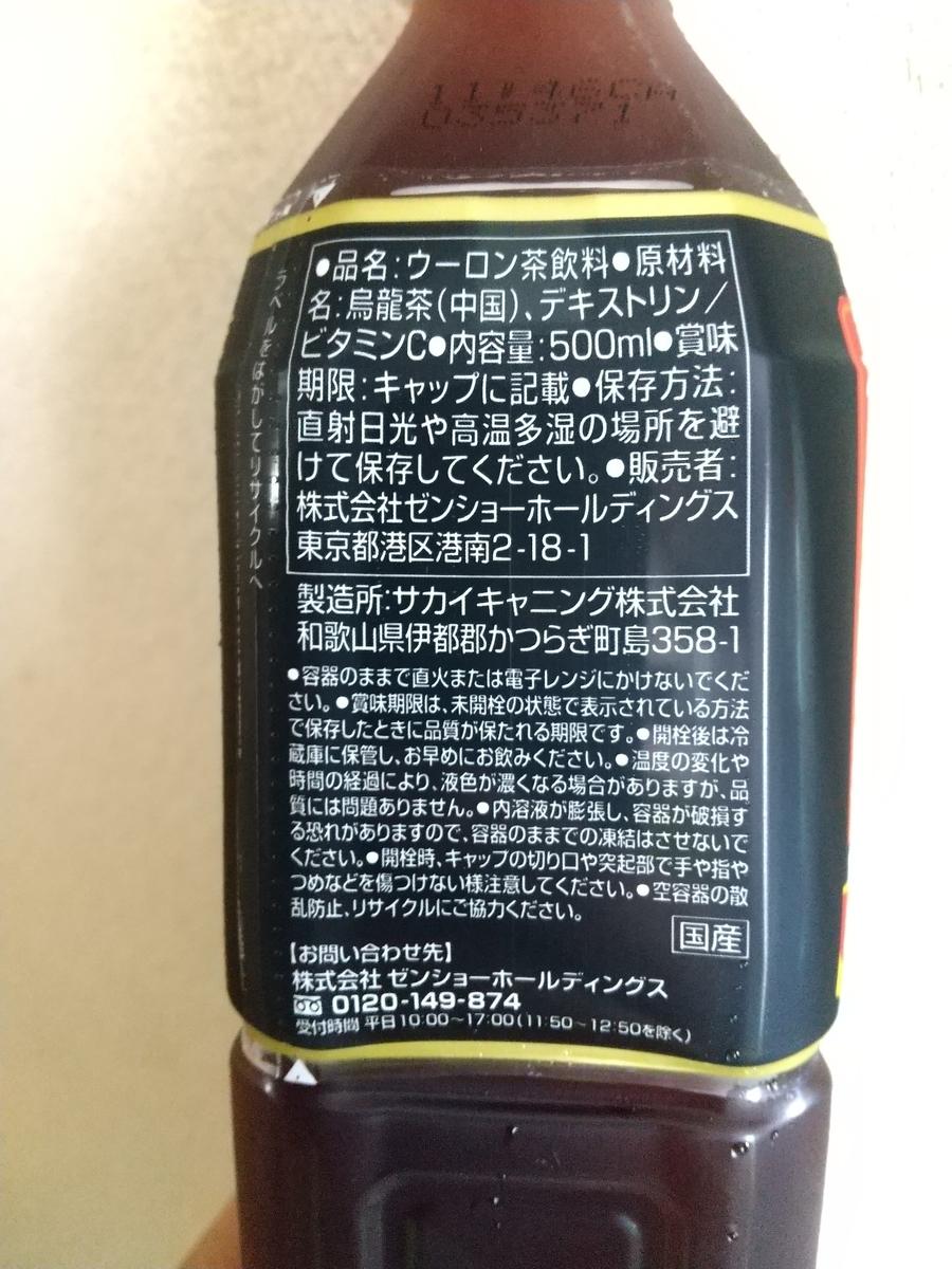 f:id:mizusato_ume:20200802144936j:plain