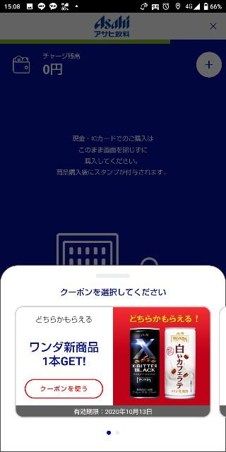 f:id:mizusato_ume:20200921152248j:image
