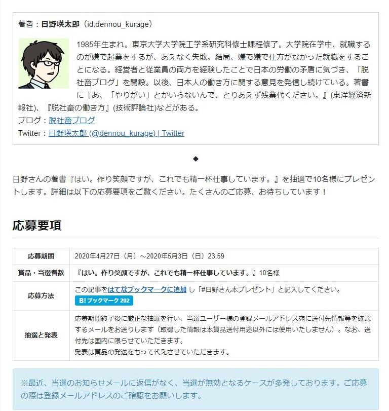 f:id:mizusato_ume:20201007121632j:plain