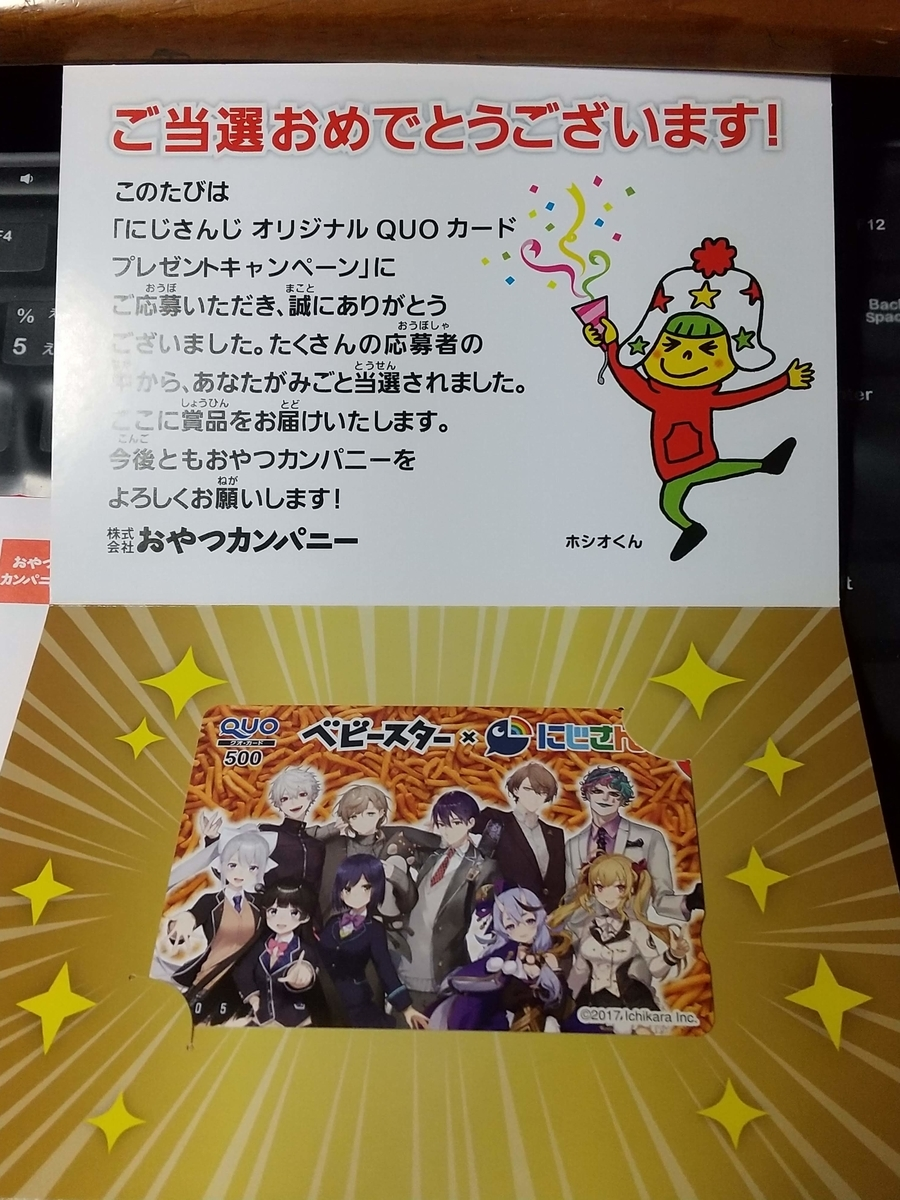 f:id:mizusato_ume:20201007154558j:plain