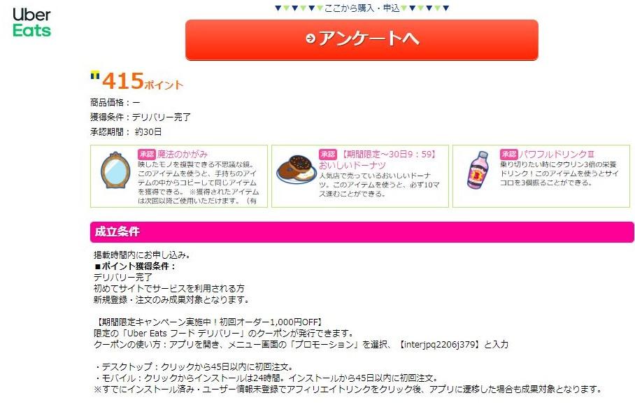 f:id:mizusato_ume:20201022013448j:plain