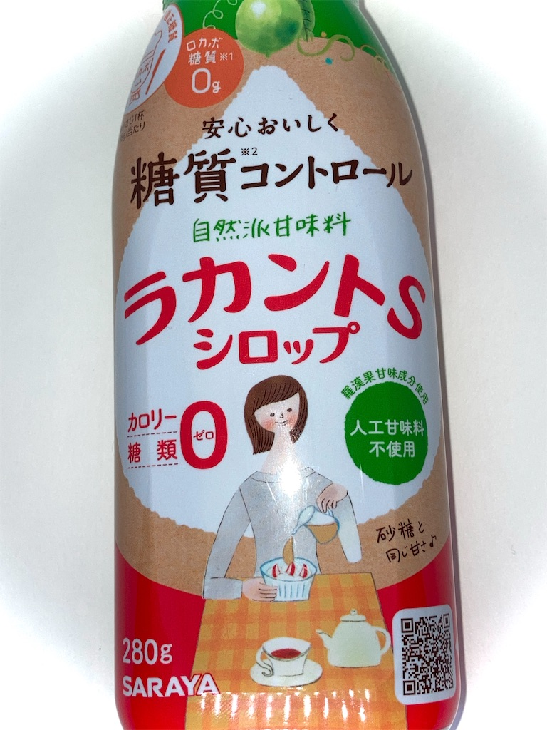 f:id:mizusawabiyori:20201205175117j:image