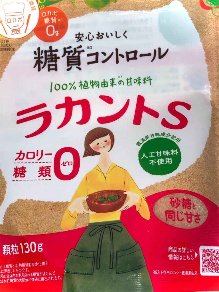 f:id:mizusawabiyori:20201205175508j:image