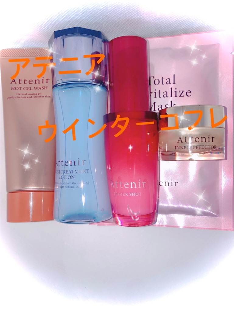f:id:mizusawabiyori:20201221174912j:image